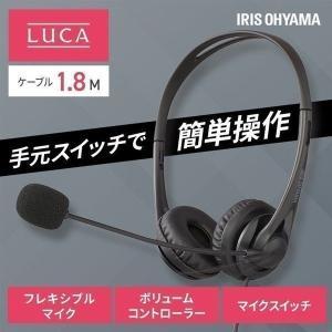 ヘッドセット ミニプラグタイプ IHS-P01-B ブラック アイリスオーヤマ ゲーム|komenokura