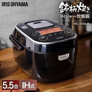 炊飯器 IH 炊飯ジャー 米屋の旨み 銘柄炊き IHジャー炊...