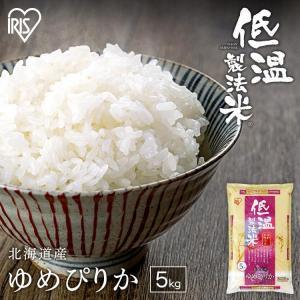 お米 29年産 5キロ 北海道産 ゆめぴりか 5kg 米 ご...