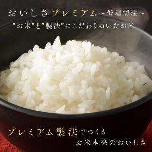 お米 29年産 5キロ 北海道産 ゆめぴりか 5kg 米 ごはん うるち米 精白米|komenokura|03