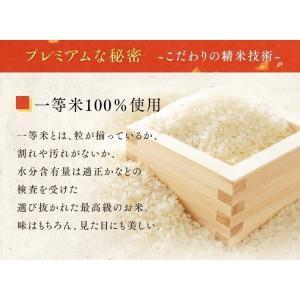お米 29年産 5キロ 北海道産 ゆめぴりか 5kg 米 ごはん うるち米 精白米|komenokura|04