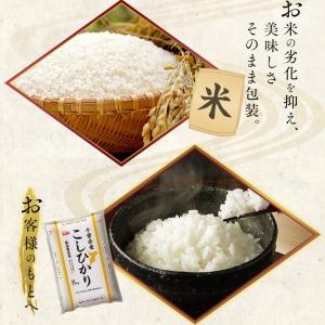 お米 29年産 5キロ 北海道産 ゆめぴりか 5kg 米 ごはん うるち米 精白米|komenokura|06