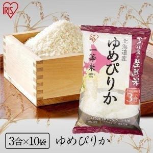お米 生鮮米 北海道産 ゆめぴりか 4.5kg 一等米100...