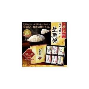 アイリスの生鮮米ギフトBOX 3合×6種 2袋 食べ比べセット 12袋入 5.4kg アイリスオーヤマ ギフト (ラッピング可)|komenokura