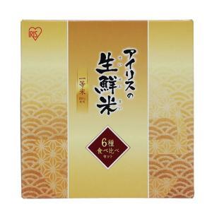 アイリスの生鮮米ギフトBOX 3合×6種 2袋 食べ比べセット 12袋入 5.4kg アイリスオーヤマ ギフト (ラッピング可)|komenokura|03