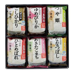 アイリスの生鮮米ギフトBOX 3合×6種 2袋 食べ比べセット 12袋入 5.4kg アイリスオーヤマ ギフト (ラッピング可)|komenokura|04