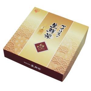アイリスの生鮮米ギフトBOX 3合×6種 2袋 食べ比べセット 12袋入 5.4kg アイリスオーヤマ ギフト (ラッピング可)|komenokura|05