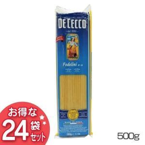 フェデリーニNo10(1.4mm) 500g×24 ディチェコ