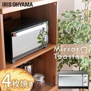 トースター オーブントースター 4枚 パン おしゃれ 4枚焼き ミラー調 パン焼き機 安い トースト アイリスオーヤマ POT-413-B|komenokura