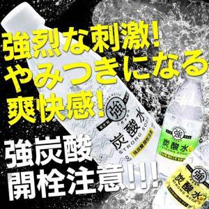 セール 炭酸水 強炭酸水 500ml 48本 (24本×2) スパークリングウォーター 炭酸水 まとめ買い|komenokura|02