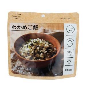 非常食 保存食 IZAMESHI わかめご飯 635-189 IZAMESHI (B) 非常用食品