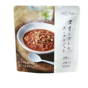 非常食 保存食 IZAMESHI Deli 濃厚トマトのスープリゾット 635-561 IZAMESHI (B) 非常用食品...