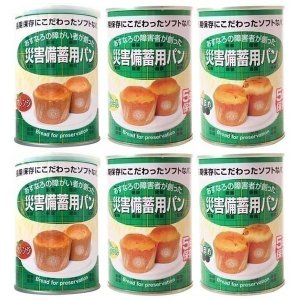 非常食 保存食 災害備蓄用パン6缶セット (D...の関連商品4