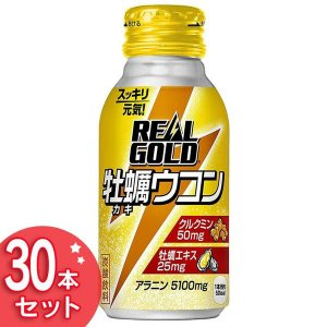 30本セット リアルゴールド牡蠣ウコン 100mlボトル缶 コカ・コーラ (代引不可)(TD)
