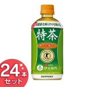 体脂肪を減らすのを助けてくれて、体に無理なく続けられるおいしいホットトクホ緑茶。  お茶らしい甘香ば...