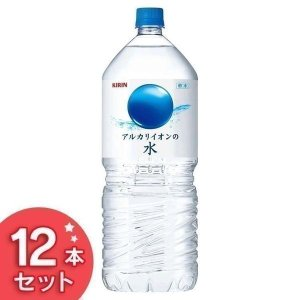 水 2L 送料無料 キリン アルカリイオンの水 2LPET  キリンビバレッジ (6本入×2ケース)...
