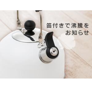 ヤカン やかん ケトル 2.3L ステンレス おしゃれ 湯沸かし器 湯沸かしポット 笛吹ケトル 白 ホワイト SDK-23 (D)|komenokura|04