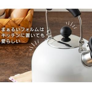 ヤカン やかん ケトル 2.3L ステンレス おしゃれ 湯沸かし器 湯沸かしポット 笛吹ケトル 白 ホワイト SDK-23 (D)|komenokura|05