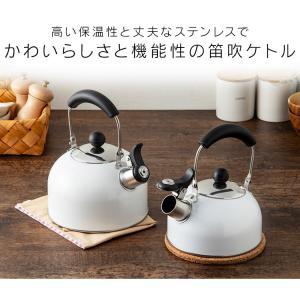 ヤカン やかん ケトル 2.3L ステンレス おしゃれ 湯沸かし器 湯沸かしポット 笛吹ケトル 白 ホワイト SDK-23 (D)|komenokura|06