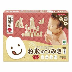 お米のつみき 白米色  KM-019 ピープル (TC)