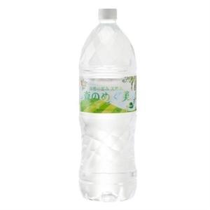 水 ミネラルウォーター 2L 6本 6本入 森のめぐ美 ビクトリー PET ペットボトル 送料無料 まとめ買い みず 安い 天然水 代引き不可 komenokura