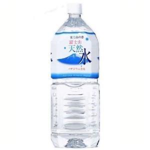 水 飲料水 ミネラルウォーター 2リットル 2L 6本 安い 送料無料 まとめ買い 富士山の恵み 富士山天然水 代引き不可 komenokura