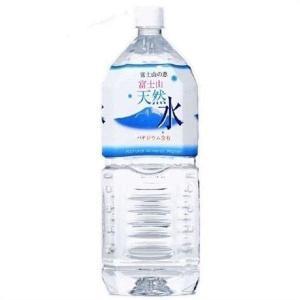 水 飲料水 ミネラルウォーター 2リットル 2L 12本 安い 送料無料 まとめ買い 富士山の恵み 富士山天然水 代引き不可 komenokura