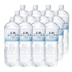 水 2L 12本 尾瀬のおいしい水 2L ニチネン (D) 代引き不可 komenokura