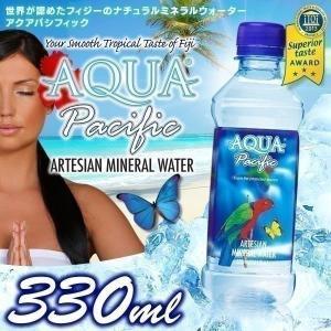 水 ミネラルウォーター 送料無料 フィジーのお水 アクアパシフィック 330ml×24本 AQUA PACIFIC アクアパシフィック フィジー komenokura