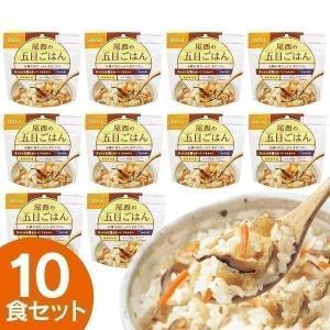 非常食 保存食 尾西 アルファ米 五目ご飯 1...の関連商品1