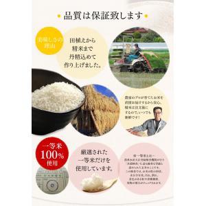 セール お米 30kg 玄米 29年 宮城県産 ひとめぼれ 米 ごはん|komenokura|04