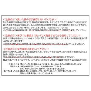 セール お米 30kg 玄米 29年 宮城県産 ひとめぼれ 米 ごはん|komenokura|06