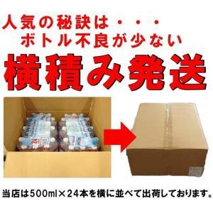 クリスタルガイザー 500ml×48本 ケース まとめ買い 水 ミネラルウォーター(あすつく)|komenokura|02