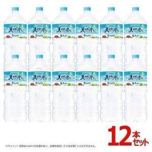 南アルプス甲斐駒が岳の地下水をペットボトルに詰めたナチュラルミネラルウォーター。  ●内容量:2L ...