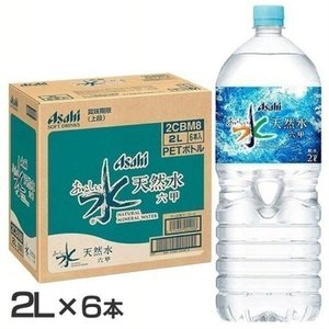 水 2L 6本 送料無料 飲料水 ミネラルウォーター 2リットル 2L 6本 安い 送料無料 まとめ買い 六甲のおいしい水 アサヒ飲料 代引き不可 komenokura