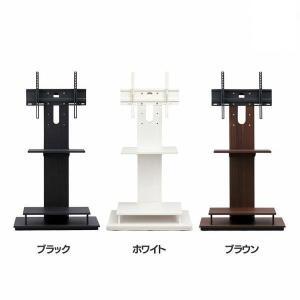 テレビ台 スタンドテレビ台 UTS-W75 ブラック ホワイト ブラウン アイリスオーヤマ|komenokura