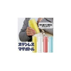 スペアパッキン付属で清潔さにこだわったステンレスマグボトルです。 持ち運びに便利なスリムタイプ。 保...