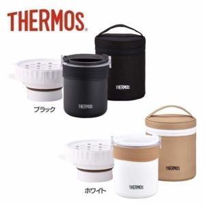 お弁当 サーモス ご飯 お出かけ前にレンジでチンするだけ ごはんが炊ける弁当箱 JBS-360  (...
