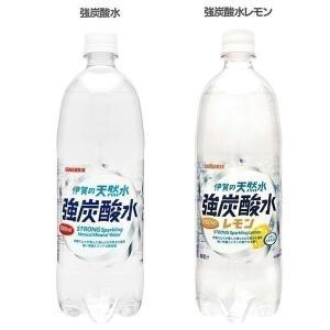 充填時ガスボリューム5.0。 クリアな爽快感と強い刺激がお楽しみいただける炭酸水です。 そのまま飲ん...