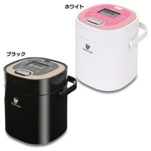 炊飯器 電気鍋 0.5 2.5合 一人暮らし アウトドア キャンプ クマザキエイム マルチライスクッカー MC-106 (D) 在庫処分|komenokura