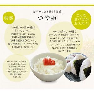 お米 29年産 30kg 玄米 つや姫 宮城県産 米 ごはん|komenokura|05