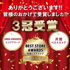 お米<送料無料>新潟県安塚産棚田米コシヒカリ ...の詳細画像2