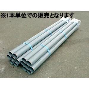 塩ビパイプ  4M  VU75|komeri