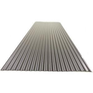 カラートタン波板 0.19mm厚 新茶 7尺 10個セット|komeri