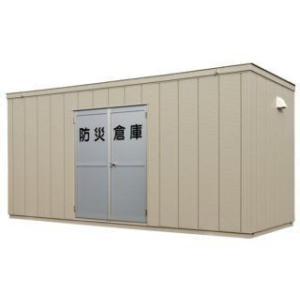 スーパーハウス 防災倉庫 BS−K 2.0坪 標準型 komeri