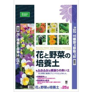 花と野菜の培養土 25L