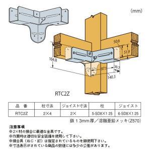 リジットタイ(ケース) RTC2Z 12個セット|komeri