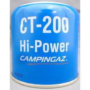 キャンピング ガスカートリッジ CT-200の商品画像