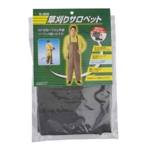 草刈りサロペット G−300 komeri