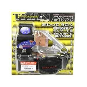 タイタン リーロック EVO OT-EL504-BLの商品画像
